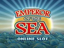 Emperor Of The Sea от Microgaming – играйте в азартный аппарат и выигрывайте деньги